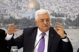 الرئيس : المصالحة مع حماس مصلحة فلسطينية عليا