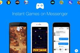فيسبوك تطرح الألعاب المباشرة داخل تطبيق ماسنجر