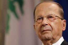 الرئيس اللبناني : الحكومة الجديدة لن تكون سياسية بل حكومة اختصاصيين