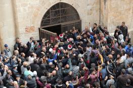 مجلس الافتاء : مصلى باب الرحمة لن يغلق أبداً