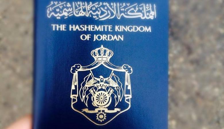 """لحاملي جواز السفر الاردني ...هذه الدول التي يمكن أن تدخلها بدون """"فيزا """""""