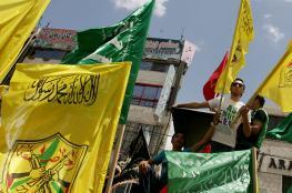 """جهود حثيثة من الفصائل لإنهاء حالة التوتر بين """"فتح"""" و""""حماس"""""""
