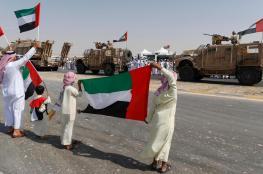 الامارات تسحب قواتها من اليمن وتبحث عن السلام