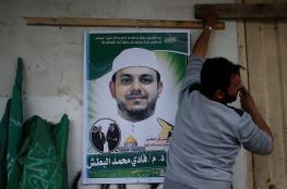"""تشريح جثمان """"البطش """" اليوم ووفد حماس يتوجه الى ماليزيا"""