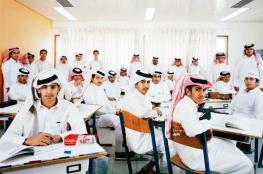 توقيع اتفاقية لاستقطاب معلمين فلسطينيين للعمل في قطر