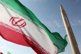 """واشنطن : """"لن نسمح أبدا بامتلاك ايران قنبلة نووية"""""""