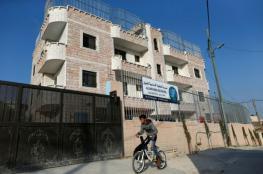 غضب في القدس بعد اغلاق مدرسة خاصة