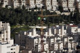 الاحتلال يصادق  على 90 وحدة استيطانية جنوب القدس