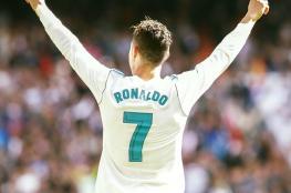 """كعب رونالدو ينقذ ريال مدريد من فخ اتلتيكو بلباو """" فيديو """""""