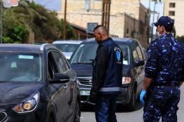 جنين : اغلاق 18 محل تجاري والقبض على 12 شخصاً لعدم التزامهم بحالة الطوارئ