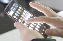 الاطلاع على محتويات هاتف الزوج او الزوجة جريمة في القانون السوداني