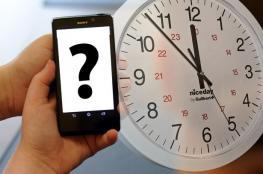 احذر تغير الوقت على هاتفك هذه الليلة