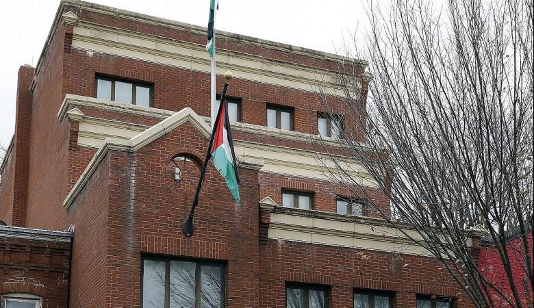 البعثة الدبلوماسية الفلسطينية توقف اعمالها في واشنطن