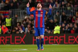 مشجع يقتل صديقه بالسكين بعد ان سخر منه خلال مباراة برشلونة وسان جيرمان