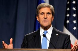 كيري : الازمة السورية اسوأ كارثة انسانية منذ الحرب العالمية الثانية