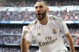 ريال مدريد يحقق فوز ثمين على اتلتيكو ويعزز من صدارته للدوري الاسباني