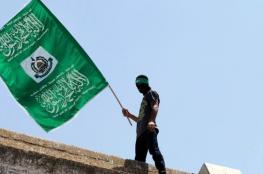 حماس : التصريحات السعودية صادمة ومسيئة