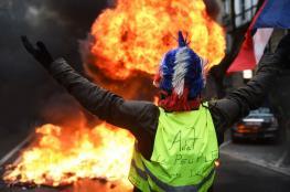 """فرنسا تقرر حظر مظاهرات """"السترات الصفراء """""""