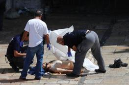 """اعدام شاب أردني في القدس بذريعة الطعن """"فيديو وصور """""""