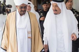 اتفاق سعودي سوداني على محاربة الارهاب