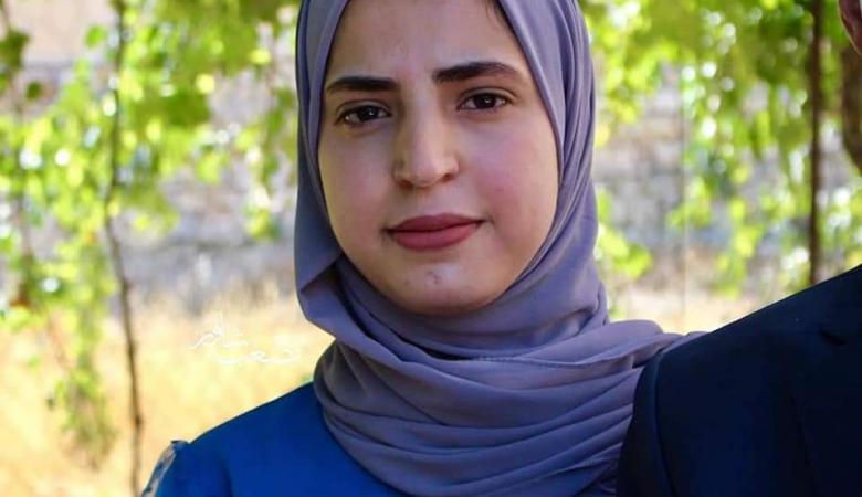 الأولى على الوطن تختار دراسة الطب البشري في جامعة القدس