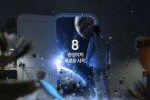 سامسونج تبث فيديو ترويجي لهاتفها المرتقب جالاكسي إس8