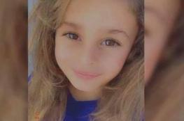 وفاة طفلة مقدسية بعد اصابتها برصاصة طائشة في  الرأس