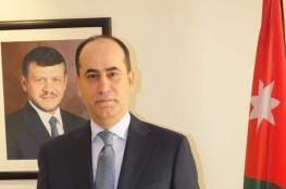 سفير الاردن الجديد يصل اليوم تل أبيب لممارسة اعماله رسميا