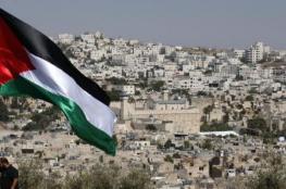 """الاتحاد الأوروبي: نواصل الجهد الدبلوماسي لمنع """"إسرائيل"""" من تنفيذ مخطط الضم"""