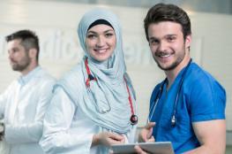 السعودية أفضل دولة عريبة في مؤشر الامن الصحي