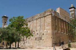 الاحتلال يغلق الحرم الأبراهيمي اليوم وغدا بحجة الأعياد اليهودية