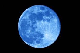 """الأرض على موعد مع """"قمر الدم الأزرق العملاق"""" يوم غد الأربعاء"""