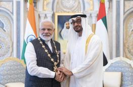 بن زايد يمنح رئيس الوزراء الهندي اعلى وسام اماراتي