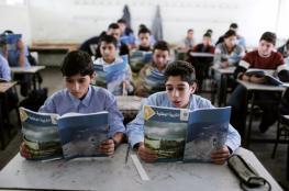 """""""التربية"""" ومنظمات الأمم المتحدة تنجح في حشد 18 مليون دولار للتعليم"""