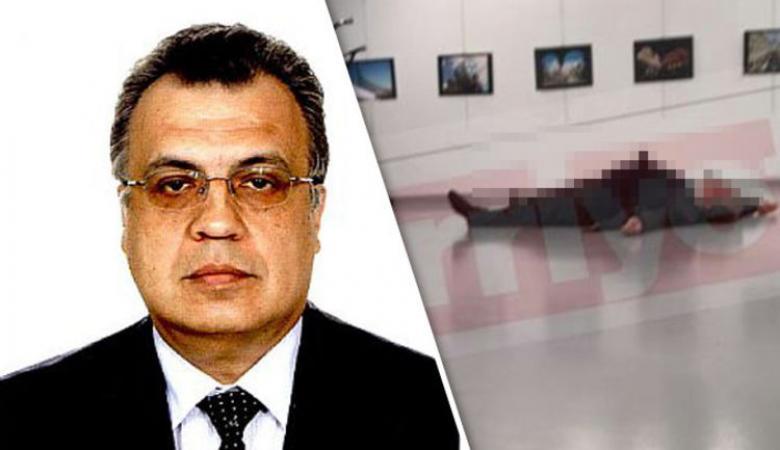 تركيا تطلق اسم السفير الروسي المقتول على احد شوارع عاصمتها