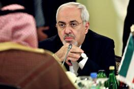 ظريف : ايران والسعودية لا يستطيعان الهيمنة على المنطقة