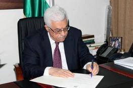 الرئيس محمود عباس يكتب مقالاً بعنوان: وعد بلفور ليس مناسبة للاحتفال