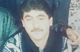 العثور على جثة فلسطيني بعد اختفائه لأكثر من 18 عاما
