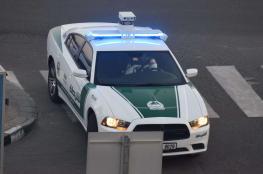 """خصومات شرطة دبي ..""""الغاء مخالفة بقيمة 150 الف درهم """""""