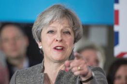 البريطانيون يرفضون فتح ابواب منازلهم  لرئيسة وزرائهم