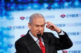 """نتنياهو يوجه رسالة للفلسطينيين ويطالبهم بوقف """"العنف """""""