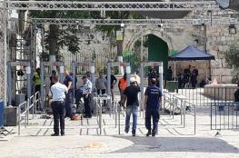 السعودية تدين الاجراءات الاسرائيلية في المسجد الاقصى