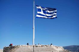 الخارجية تطالب اليونان بالاعتراف بدولة فلسطين