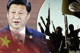 داعش توجه تهديداً غير مسبوق للصين