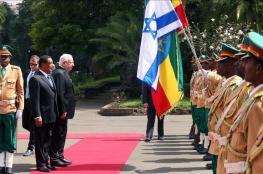 """""""إسرائيل"""" تمنع بعثاتها الطلابية من زيارة إثيوبيا"""