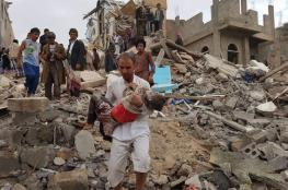 التحالف العربي يتهم الحوثيين بقتل المدنيين في اليمن