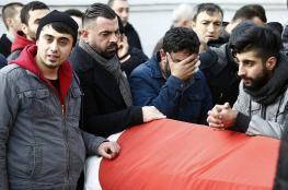 تنظيم داعش يتبنى هجوم اسطنبول الذي اوقع عشرات الضحايا