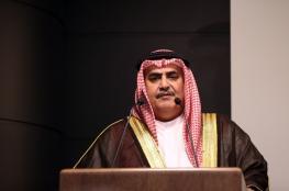 """وزير خارجية البحرين: أدعو إلى """"تحقيق مستقل"""" فيما تسميه قطر """"حصارًا"""""""