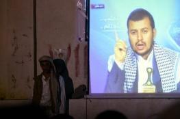 زعيم الحوثيين : لا تطبيع مع العدو الاسرائيلي والعلاقة معه شذوذ