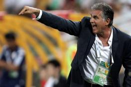 مدرب إيران: سنقاتل لخطف بطاقة التأهل من البرتغال